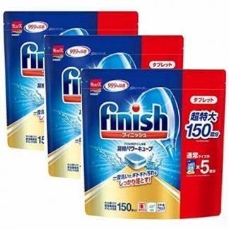 Viên rửa bát Finish Nhật